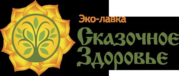 """Эко-лавка """"Сказочное Здоровье"""""""